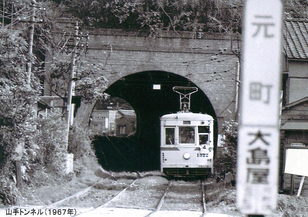 石川町ギャラリー005