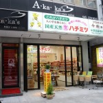 Tenguya Youhou Yokohama shop