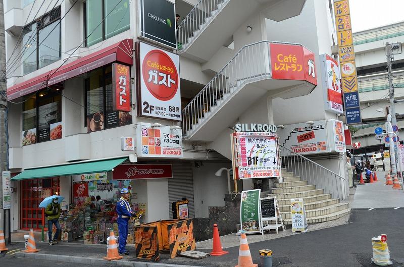 ガスト 横浜元町店