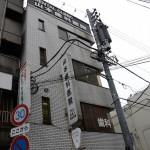 Yamamoto Dental Clinic