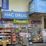 HAC Drugstore Ishikawacho