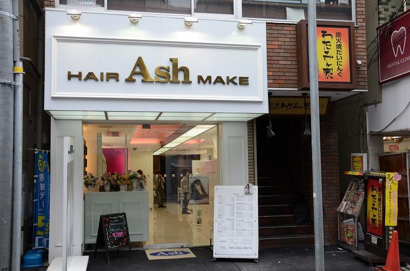 Ash元町店