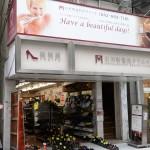 Yukiya Shoe Store