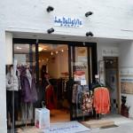 La Belle Vie Ishikawacho shop