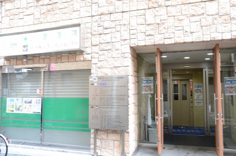横浜朱雀漢方医学センター