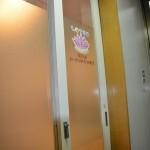 Keigendo Lotus Acupuncture Clinic