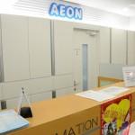 English school AEON Yokohama Motomachi school