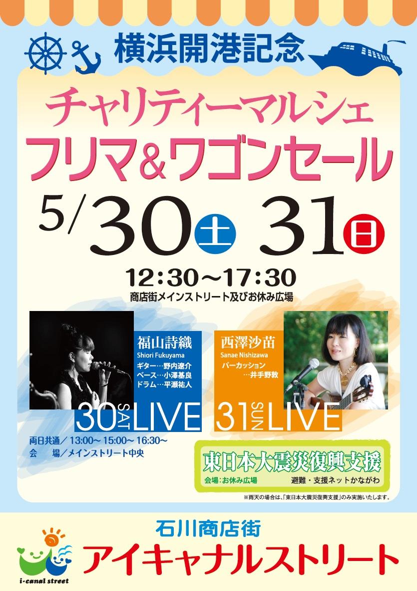 20150530_event
