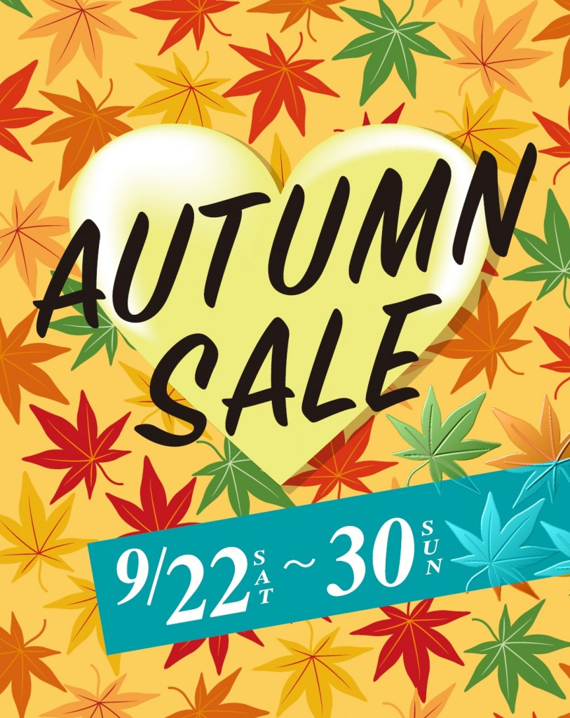 2018AutumnSale