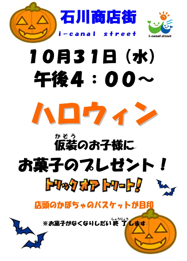 Halloween20181031