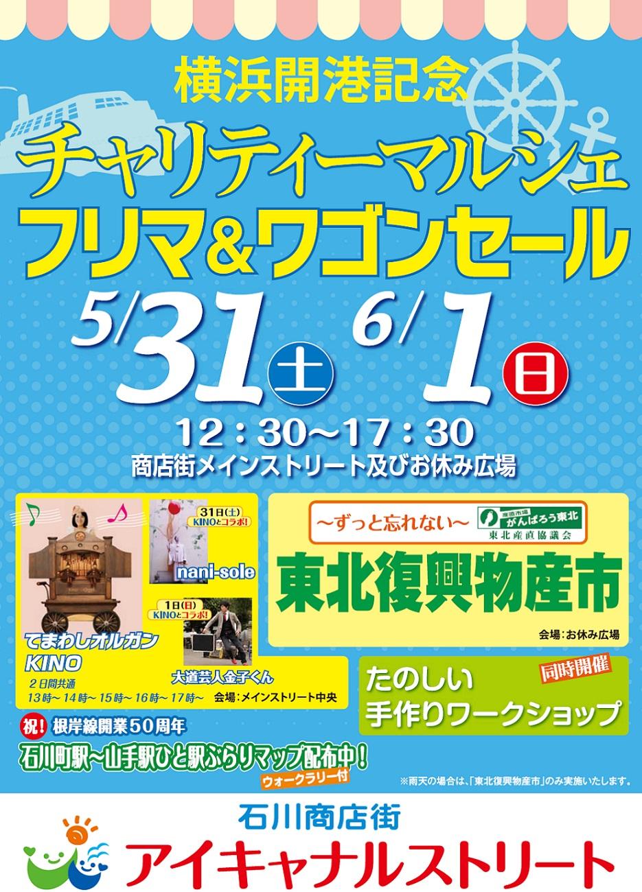 event20140531