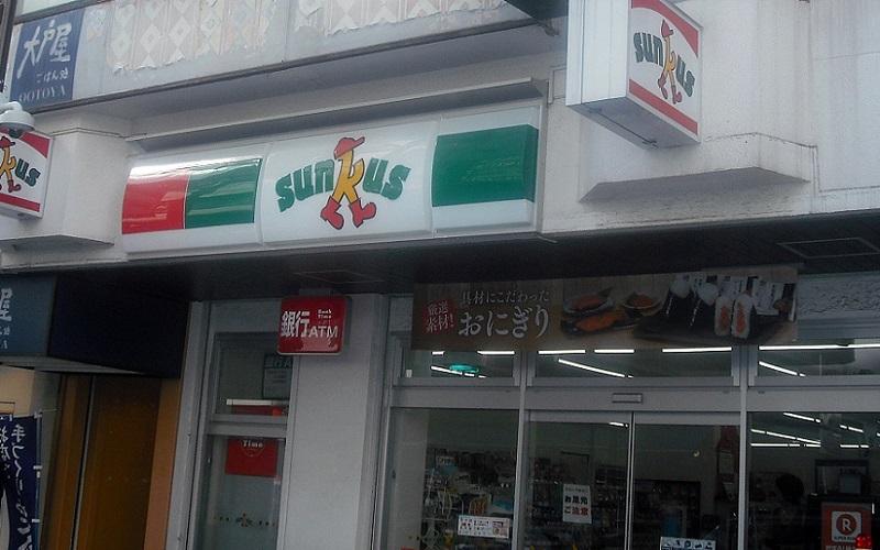 サンクス 横浜元町店