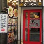 SakuranoHana001